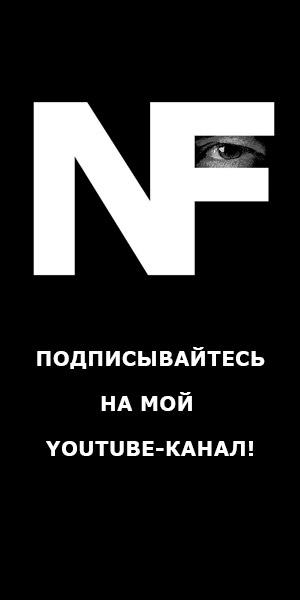 YouTube-канал NewsFrol