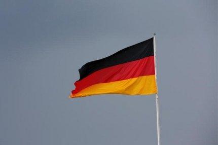 Государственный флаг Германии.
