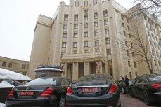 Здание МИД, Москва