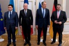 Встреча министров иностранных дел Германии, Франции, России и Украины в Мюнхене.