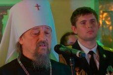 Белгородский митрополит Иоан