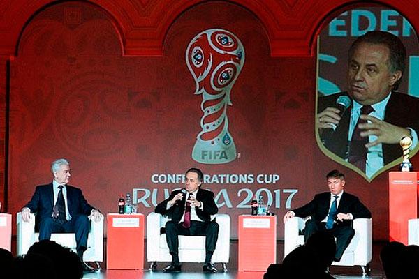 Представлена официальная эмблема кубка FIFA 2017.
