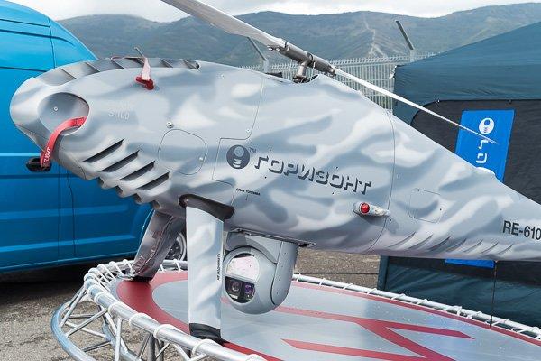 Беспилотный комплекс разведки, наблюдения и мониторинга «Горизонт»