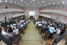 Съезд учителей химии.
