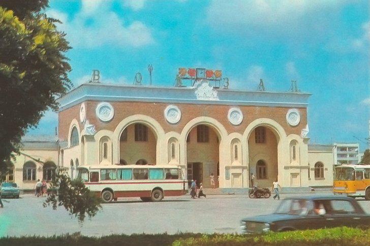 Старый ЖД вокзал в Евпатории, снимок 1980-е годы