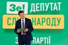 Украинская партия «Слуга народа»