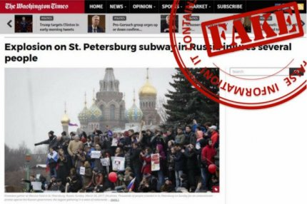 Фэйк-новость в Вашингтон Таймс.