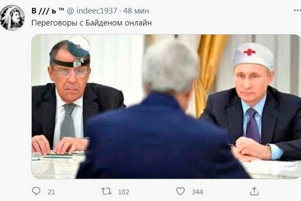 Путин лечит Байдена