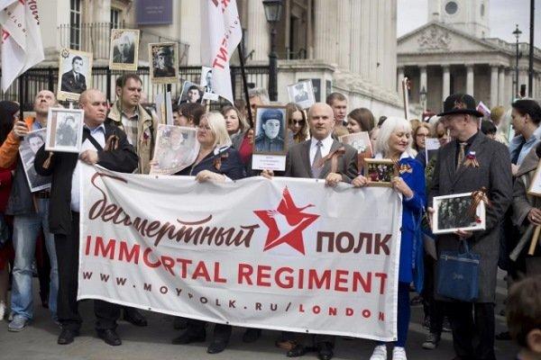 Акция «Бессмертный полк»  в Лондоне
