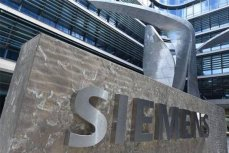 Офис компании Siemens.