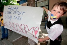 Россия пожаловалась на Украину в ПАСЕ из-за «агрессивной кампании против русского языка»