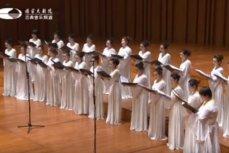 Хор Национального центра исполнительских искусств Китая