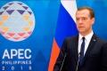 Медведев на пресс-конференции по итогам саммита АТЭС.