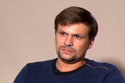 Руслан Боширов, которого обвиняет Лондон в отравлении Скрипалей