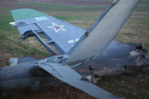 Обломки сбитого Су-25 в провинции Идлиб, Сирия
