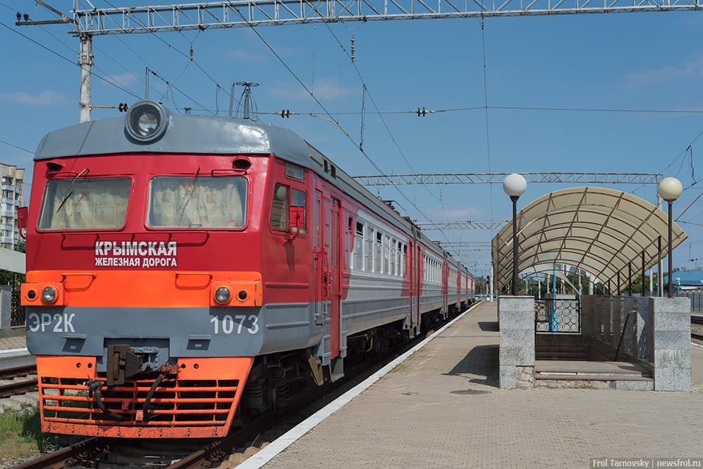 Электричка. Крымская железная дорога.