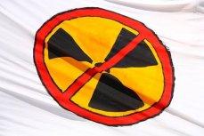 Перечёркнутый знак радиационной опасности