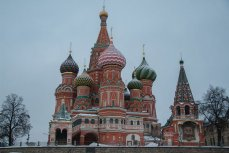 Марин Ле Пен приехала в Москву с визитом в Госдуму РФ.