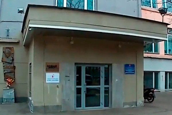"""Редакция """"Новой газеты"""""""