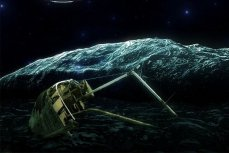 Изображение НЛО.