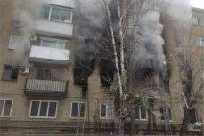 Пожар в Саратове.