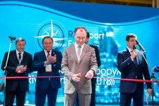 Первый Международный форум и выставка Riverport Expo 2018