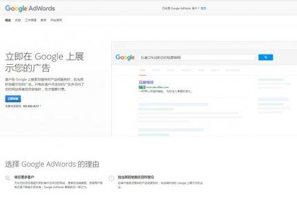 Цензура интернета в Китае.