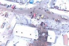 Взрыв газа в доме, Иваново, 7 ноября 2016.