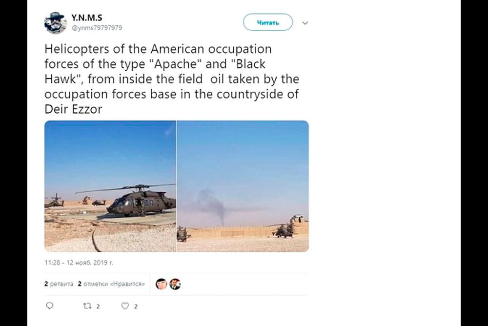 Вертолеты AH-64 Apache