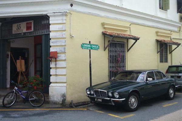 Колониальные улочки Джорджтауна. Малайзия.