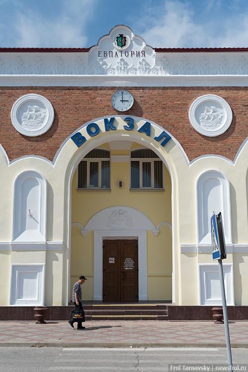 Отреставрированный ЖД вокзал в Евпатории