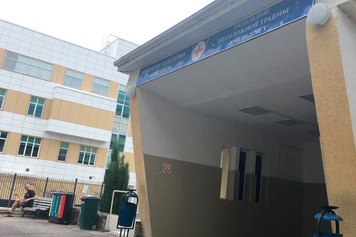 Приемное отделение больницы Геленджика