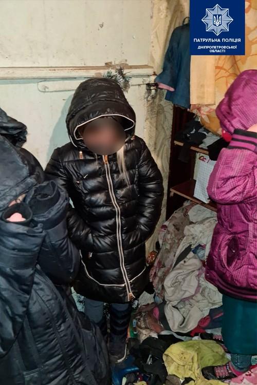 Проживающие здесь дети, которые вызвали полицию