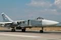 Крушение самолета Су-24.