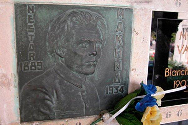 Кладбище Пер-Лашез. Последнее пристанище Нестора Ивановича Махно
