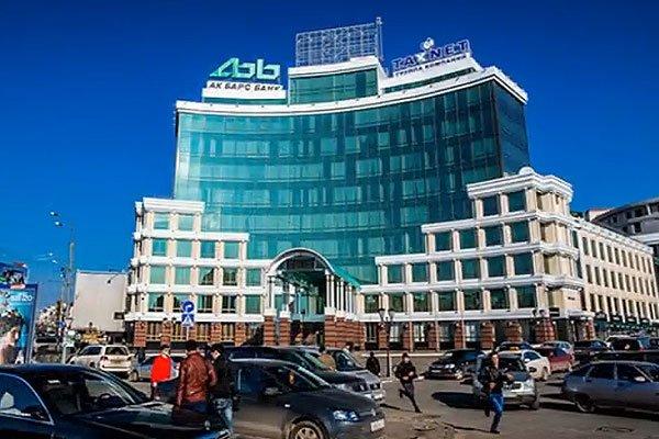 Пенсионный фонд в Казани