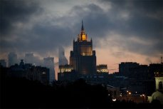 Здание МИДа РФ в Москве.