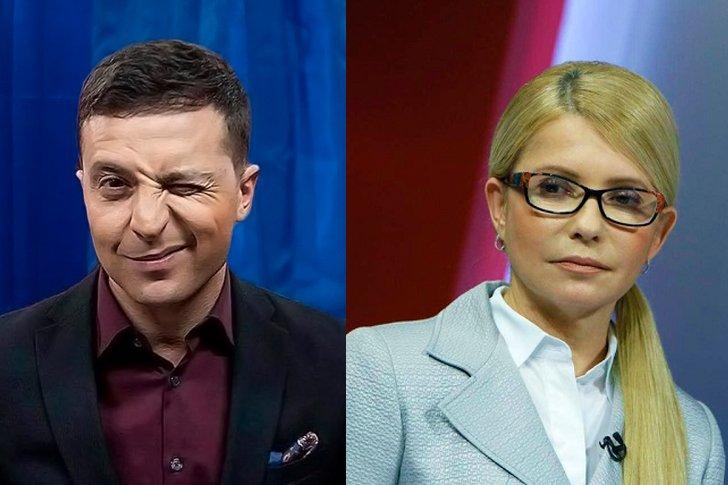 Зеленский и Тимошенко