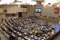 Госдума принимает законопроект об изменении пенсионного законодательства