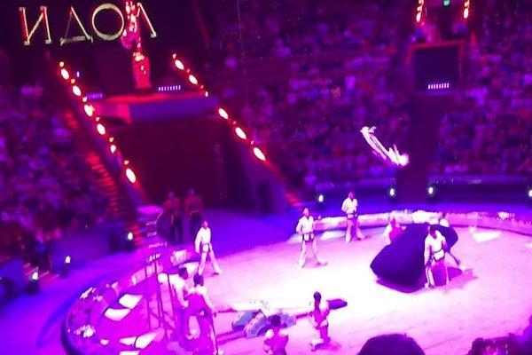 Цирк.
