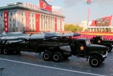 Южная Корея готовится к учебному запуску ракеты.