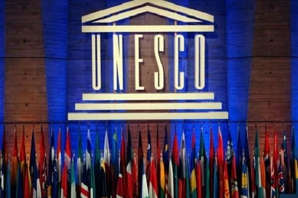 ЮНЕСКО.
