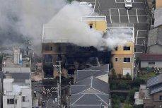 Горит трехэтажное здание аниме-студии Kyoto Animation