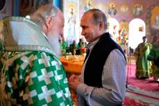 Владимир Путин и патриарх Московский и Всея Руси Кирилл.