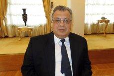 Убит посол России в Турции Андрей Карлов.