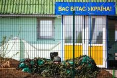 Стена на границе с Украиной