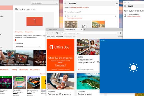 Ежегодное обновление Windows 10.