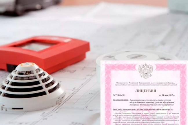 Новые требований для получения лицензии МЧС в 2021 году