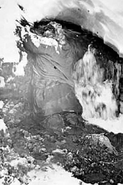 Тело Людмилы Дубининой из группы Игоря Дятлова