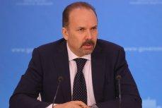 Глава министерства Михаил Мень.